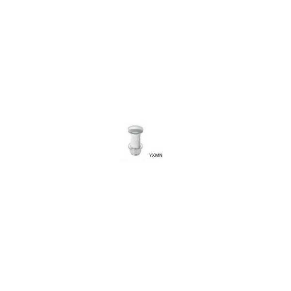 Piletta universale bianca 1″¼ in Abs a scarico libero tappo Ø 72 mm